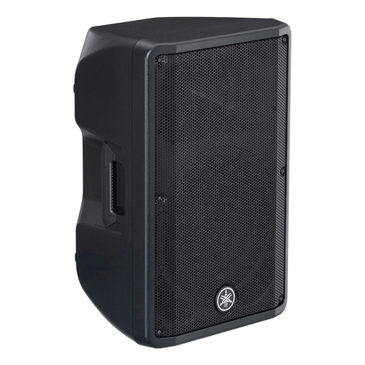 Yamaha DBR12 12 In. 2-Way Powered Loudspeaker with Hi Def DSP (Each) - Bananas at Large - 1