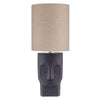 Tribal Bohemian Stone Face Table Lamp | Lighting Collective