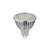 MR16 | 12V | LED Bulb Warm White | 5/10 Watt