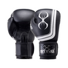 Sting ORION Competition Premium Glove