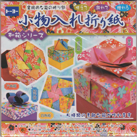 Origami Boxes Package