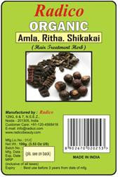 Organic Amla, Ritha & Shikakai Mix Powder