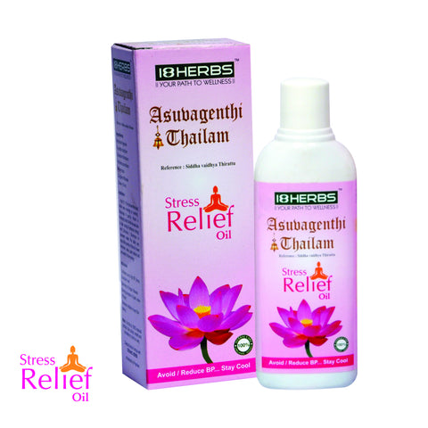 18 Herbs Asubagenthi Thailam (Stree Relief Oil/ Massage, bath oil)