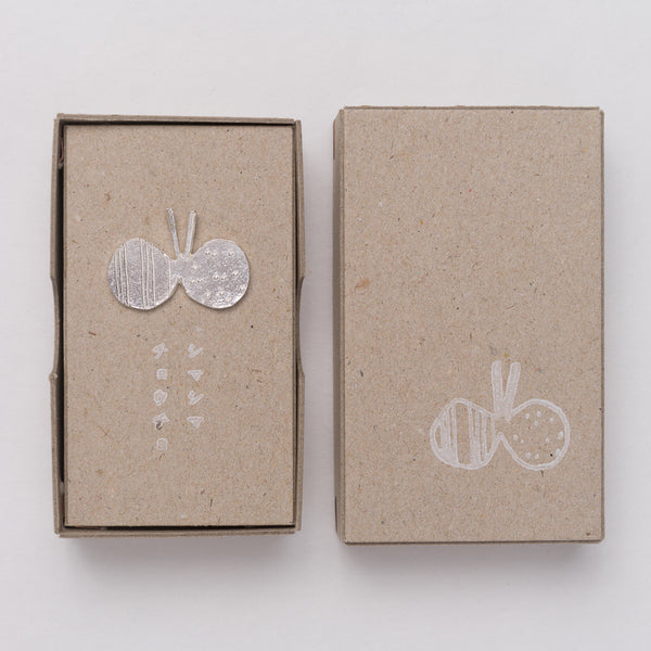 Mariko Kitano, Pin badge in solid silver featuring a Striped Butterfly