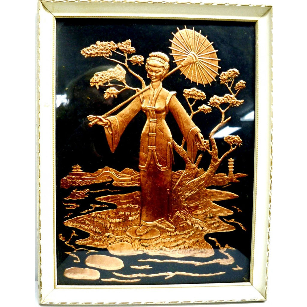 Vintage Mid Century Moderne Pressed Copper Chinese Relief Art  Late 1940s - The Best Vintage Clothing  - 1