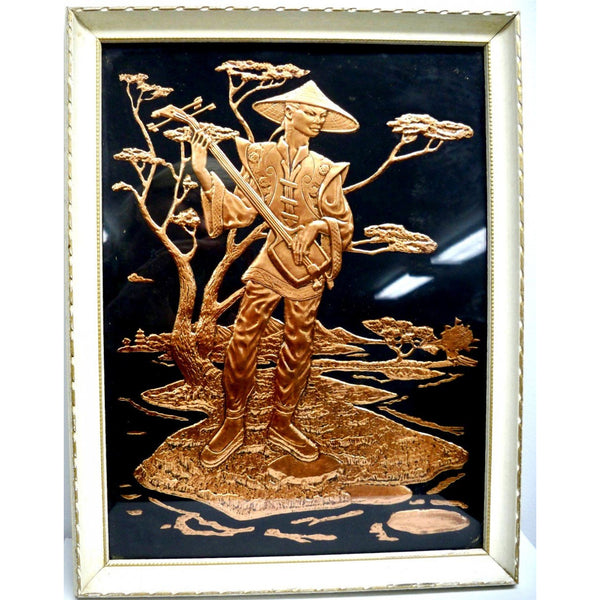 Vintage Mid Century Moderne Pressed Copper Chinese Relief Art  Late 1940s - The Best Vintage Clothing  - 2
