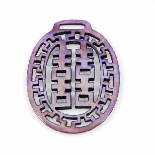 Victorian Antique Chinese  Mop Necklace Fob Vintage Purple - The Best Vintage Clothing  - 1