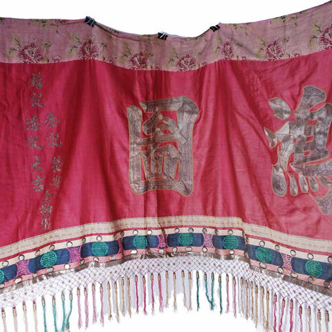 Antique Chinese Embroidered Border/Pelmet Provenance - The Best Vintage Clothing  - 1