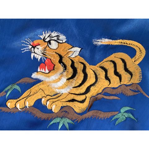 Vintage Japan Sukajan Souvenir Jacket  Reversible Tiger Dragon WW2 Rare Kids