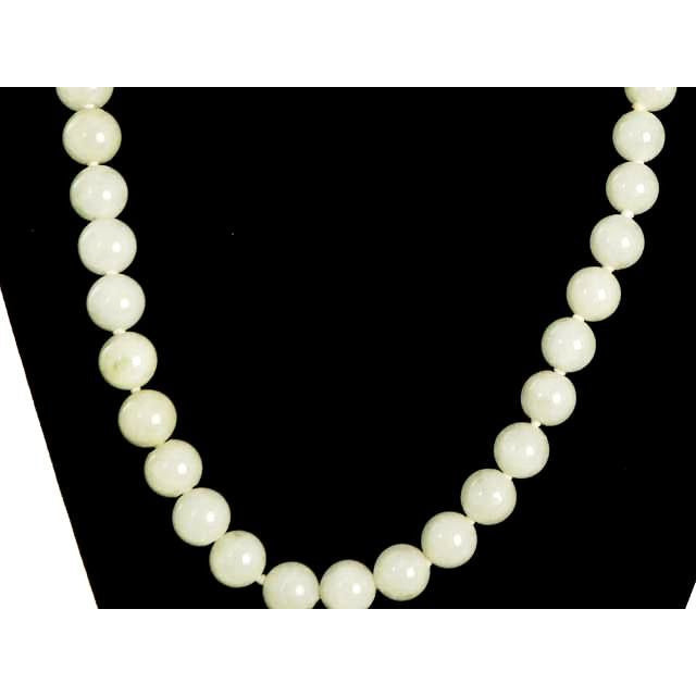 "Vintage Pale Green Quartz Bead Necklace 14K Clasp 20"" - The Best Vintage Clothing  - 1"