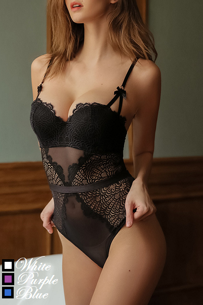 Beautiful Truth Bodysuit