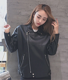 Enjoy the Ride Faux Leather Jacket