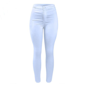 Women`s High Waist White Basic Casual Fashion Stretch Skinny Denim Jean - eileenshoppingdeals