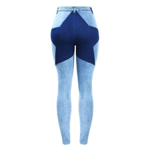 New High Waisted Blue Patchwork Jeans Woman Ultra Stretchy Denim - eileenshoppingdeals