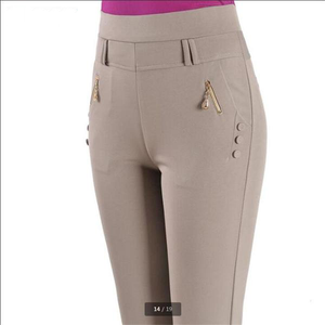women's high quality large size cargo pants, women's trousers Stretch Thin - eileenshoppingdeals