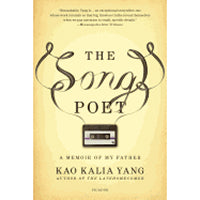 The Song Poet: A Memoir of My Father
