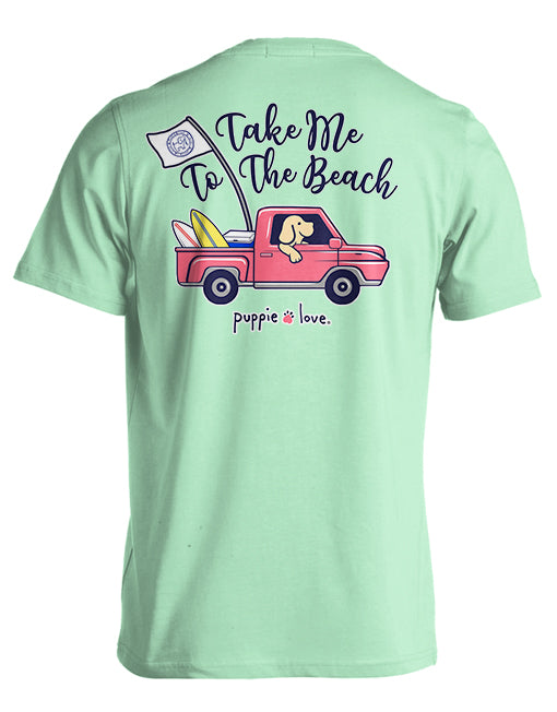 Take Me To The Beach Pup By Puppie Love (Pre-Order 2 Weeks)