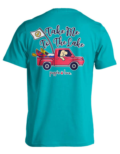 Take Me To The Lake Pup By Puppie Love (Pre-Order 2-3 Weeks)