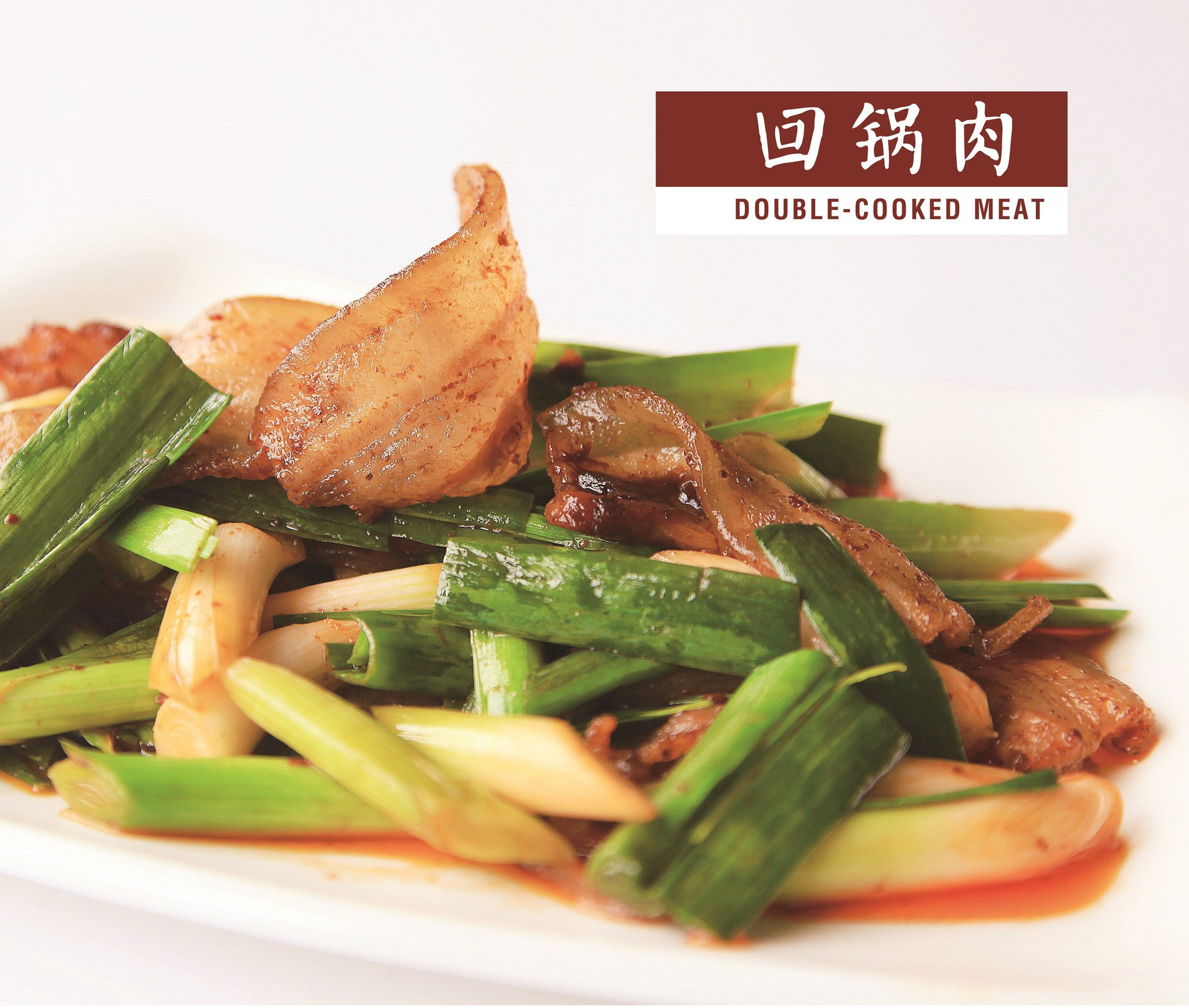 Double-cooked Meat  | 回锅肉
