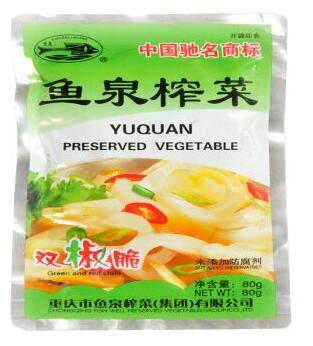 Yuquan Preserved Mustard Vegetable Si Chuan Zha Cai 80g (GREEN&RED CHILLI)  (5 PACKS)