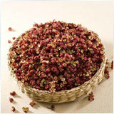 Shengchubao Premium Red Sichuan Peppercorns 3.5oz, 7oz 红花椒特级
