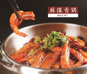 Spicy Element Mala Pot Sauce (Dry Pot Sauce) - Non-GMO Oil 麻辣香锅 (非转基因油)