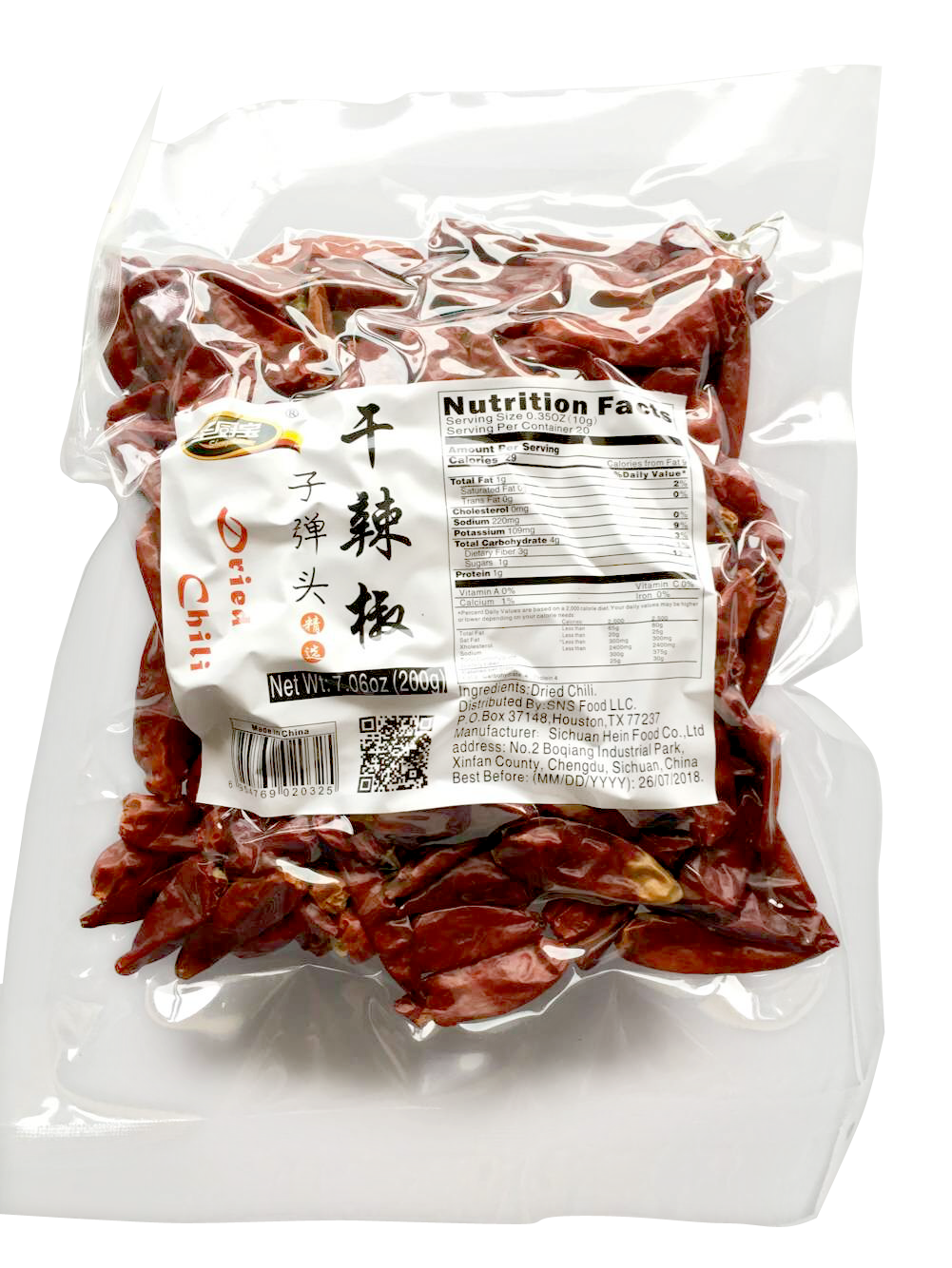 Shengchubao Dried Chili Pepper-Zi Dan Tou 7oz, 子弹头