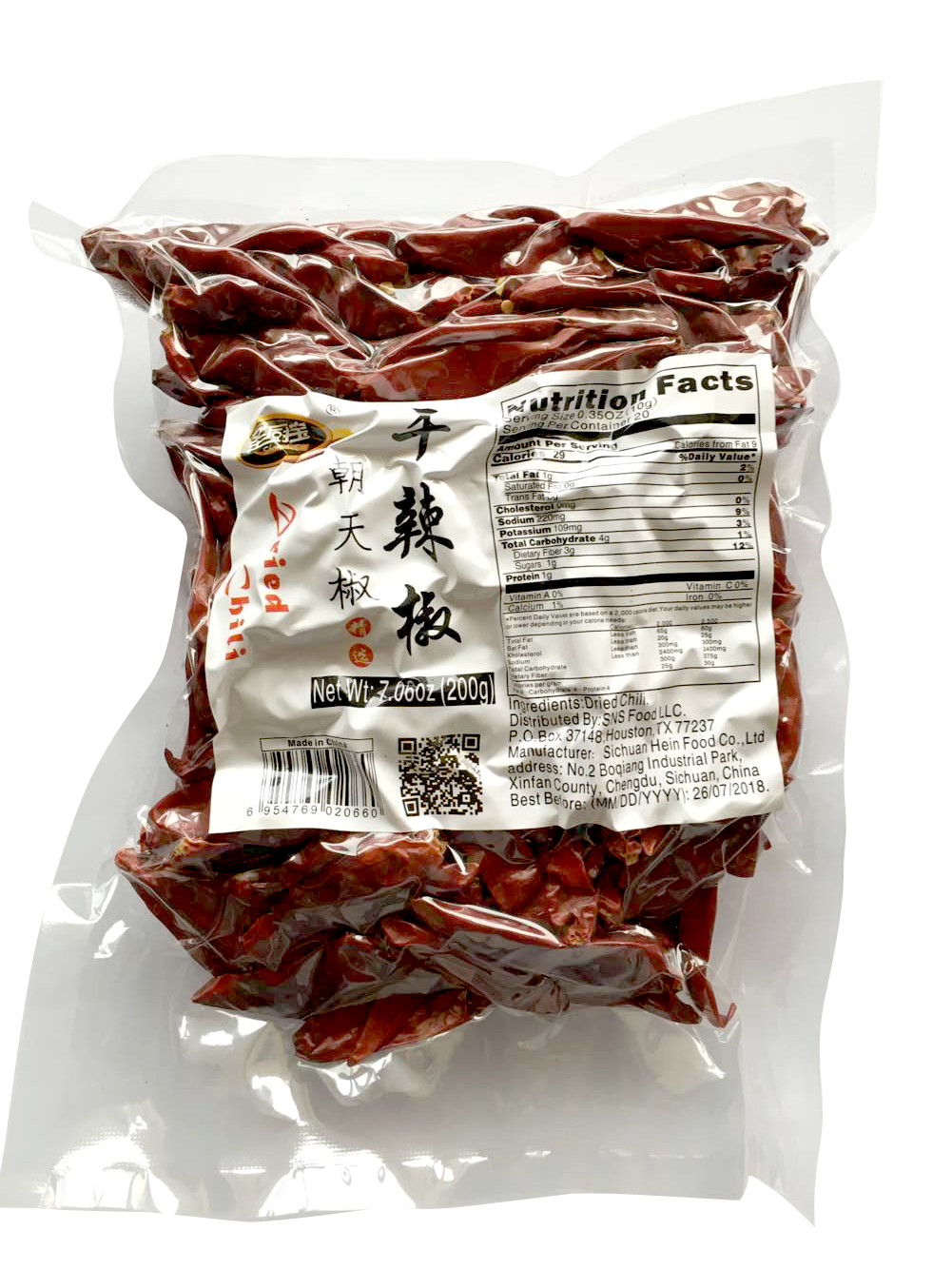Dried Chili Pepper (Chao Tian Jiao, Facing-heaven Chili, 朝天椒)