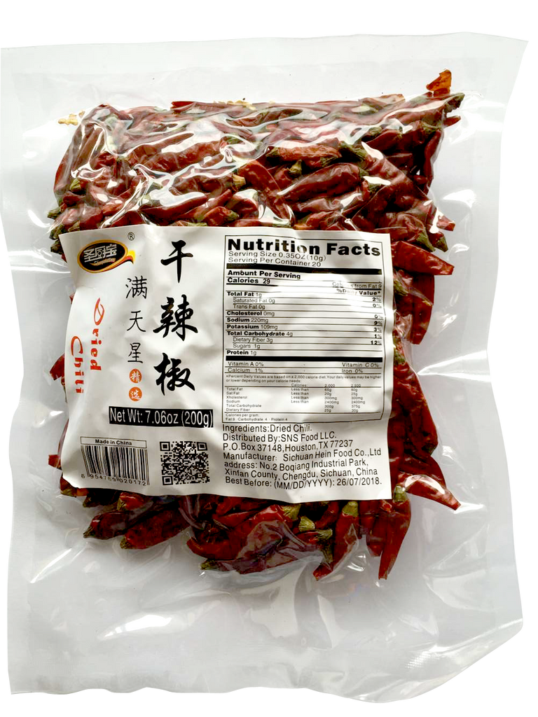 Shengchubao Dried Chili Pepper-Man Tian Xing, 7oz, 满天星