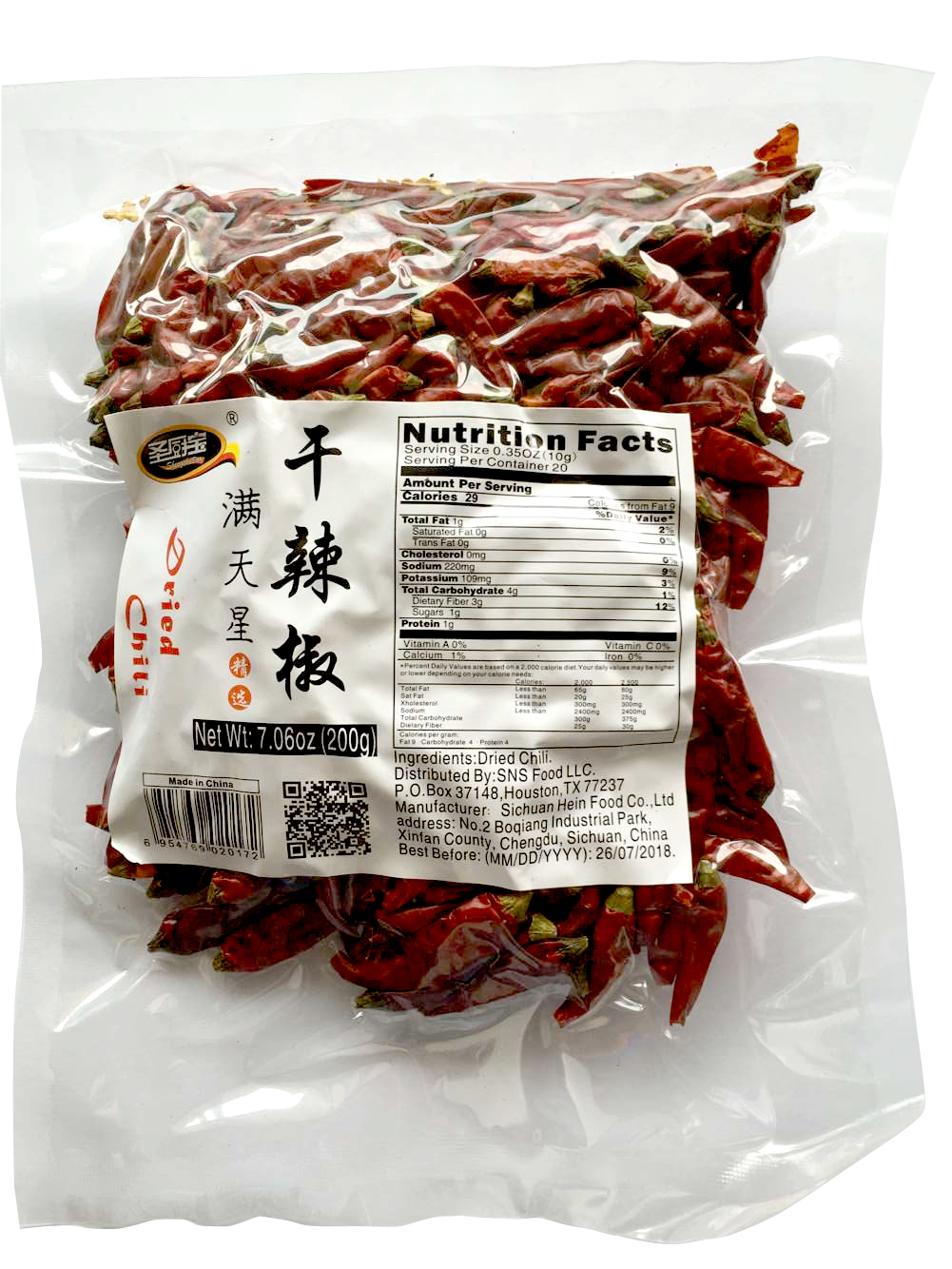 Sichuan Dried Chili Pepper - Star-in-the-Sky Chili Pepper Man Tian Xing         满天星