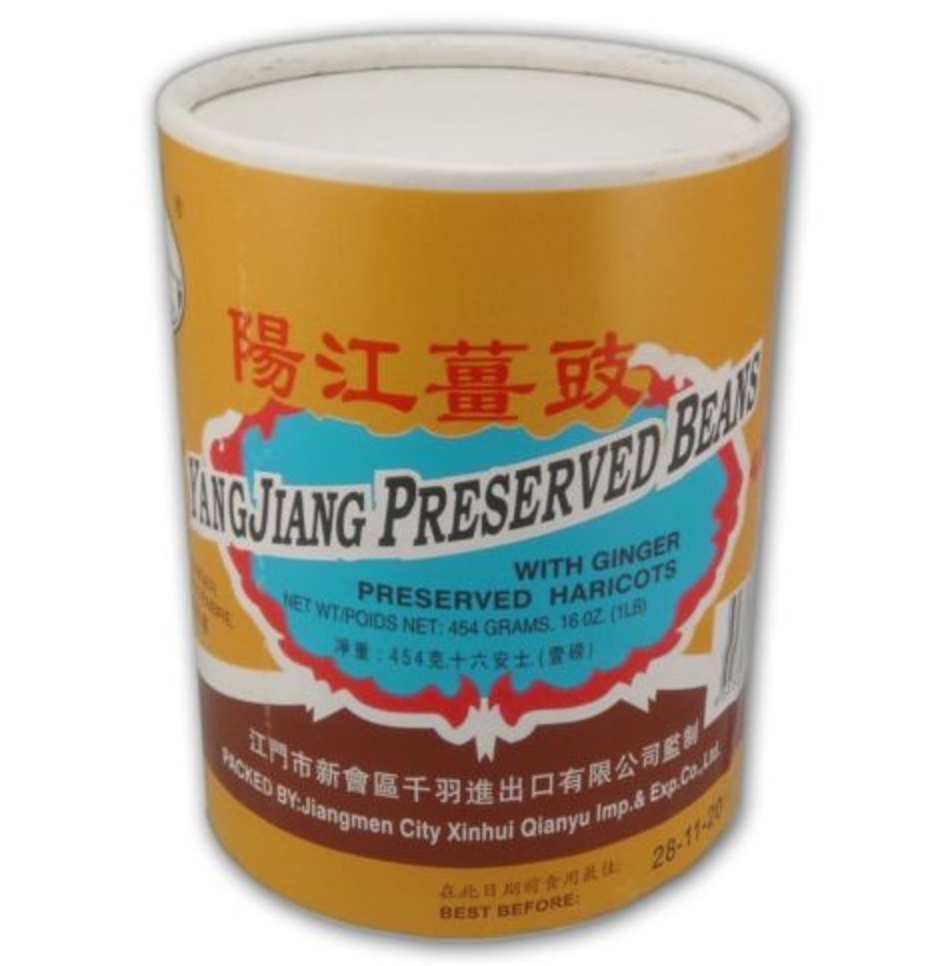 Yang Jiang Preserved Black Beans Douchi 16oz | 阳江豆豉 454g