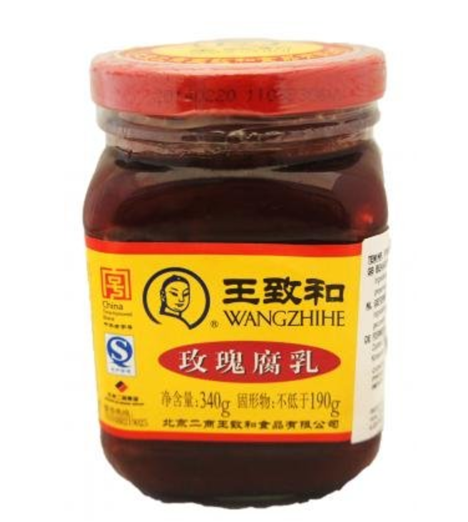 Wangzhihe Fermented Red Chili Bean Curd (Chunk)
