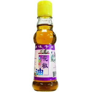 Spicy King Sichuan Peppercorn Oil Huajiaoyou, 5.07oz