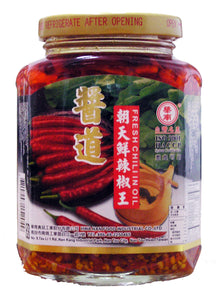 Facing Heaven Chili In Oil, 13oz | 朝天椒辣椒酱