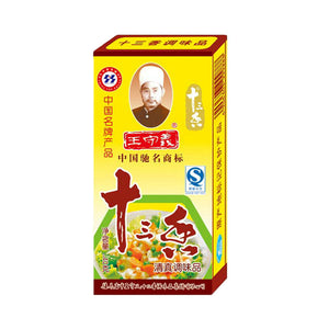 Wang Shou Yi Thirteen Seasoning Powder Mix | 王守义十三香 1.41oz (40g)