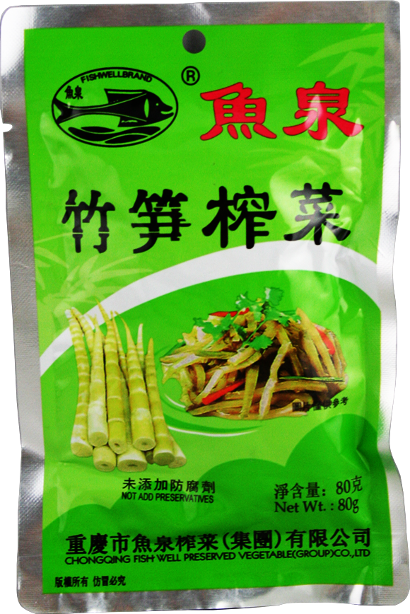 Yuquan Pickled Bamboo Shoot Zha Cai | 鱼泉竹笋榨菜