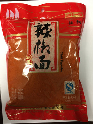 Sichuan Red Chili Powder - Superfine 1lb (454g)