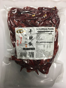 Spicy Element Sichuan Dried Red Chili Pepper Whole - Chao Tian Jiao | Facing Heaven Pepper, 3.53 oz for Sichuan Dishes and Chongqing Hot Pot(100g)