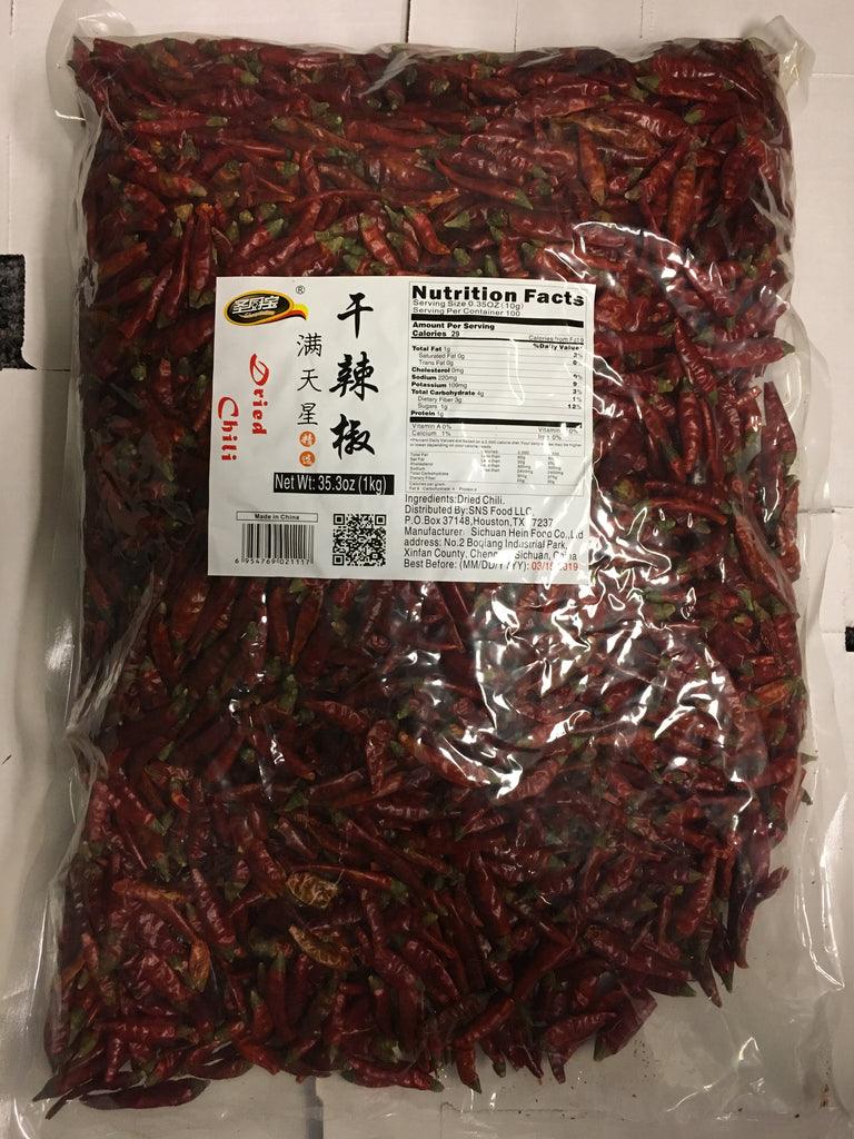 Spicy Element Sichuan Dried Chili Pepper - Man Tian Xing,35.3oz for Sichuan Dishes and Hot Pot(1kg)