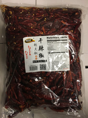 Spicy Element Sichuan Dried Red Chili Pepper Whole - Chao Tian Jiao | Facing Heaven Pepper, 35.3 oz for Sichuan Dishes and Chongqing Hot Pot (1kg)