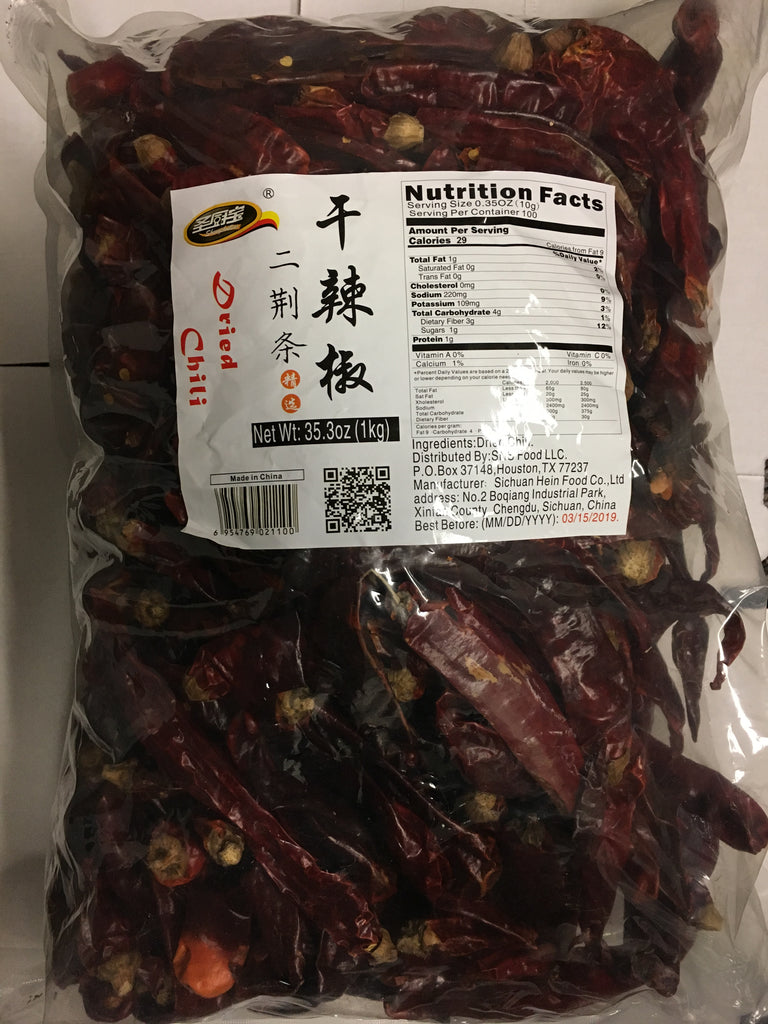 Spicy Element Sichuan Dried Red Chili Pepper - Er Jing Tiao 35.3 oz for Sichuan Cuisine and Hot Pot (1kg)