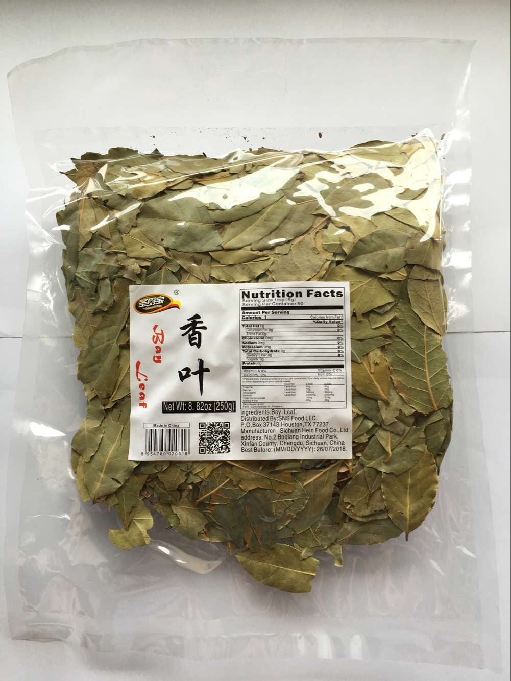 Shengchubao Bay leaves | 香叶 8.8oz