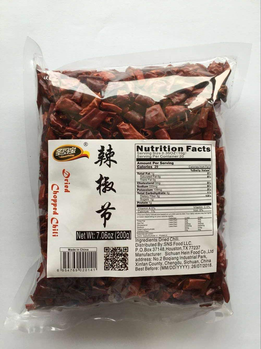 Sichuan Chopped Dried Chili Peppers - High Heat- 500g