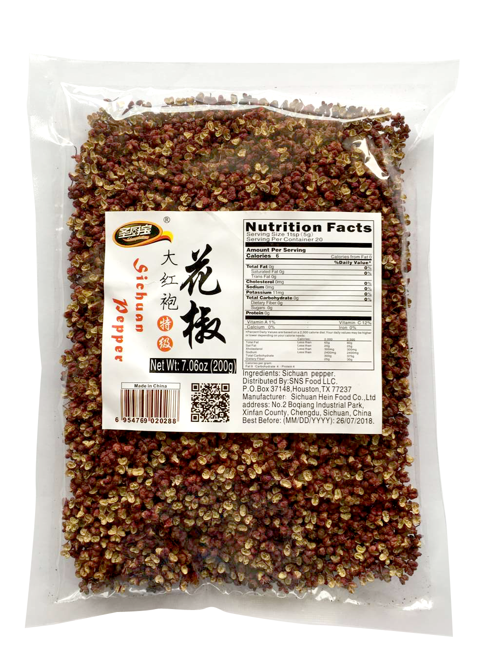 Shengchubao Premium Red Sichuan Peppercorns 红花椒特级