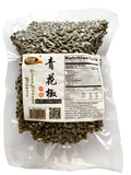 Shengchubao Green Sichuan Peppercorns -Top Quality 3.5oz, 7oz 青花椒一级