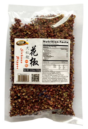 Shengchubao Red Sichuan Pepper-Top Quality 3.5 oz, 7oz, 红花椒一级