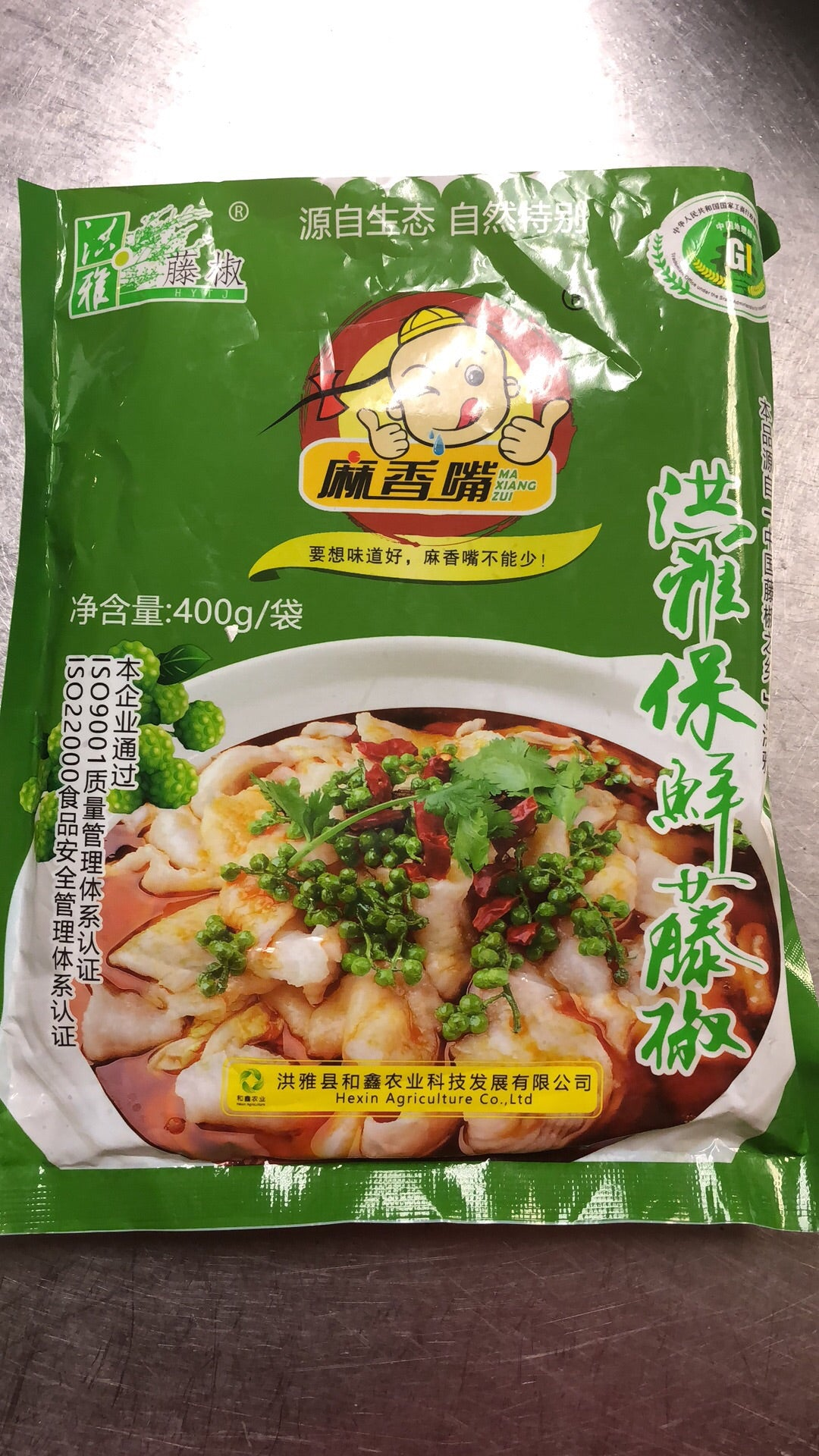 Green Sichuan Peppercorns 冰冻藤椒 400g