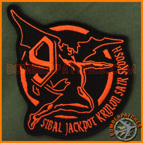 96 Expeditionary Bomb Squadron HARD CREW 9 Patch