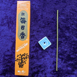 Amber Incense~CIMSAMBE