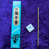 Cedarwood Incense~CIMSCEDA